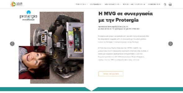 MVG-12