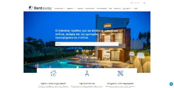 rentaway-12